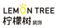 上海柠檬树装饰