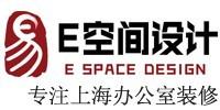 容阳-E空间设计