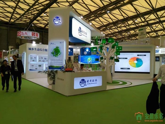 上海商场展台装修效果图