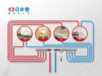 上海水电安装安居乐客推介使用日丰管PPR管道